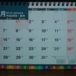 月曜始まりカレンダーは普及するか?使って1年、大学生娘の感想は!
