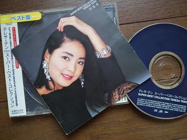 テレサ・テン没後20年、いま中古レコードが爆買い!?その理由は!