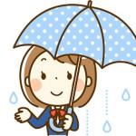 雨の通勤で靴が濡れない方法!知らないと損する傘のさし方と歩き方は!