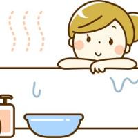 冷え性を改善する風呂の入り方と体の芯から温める話題の入浴剤って何