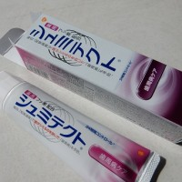 歯がしみるのを防ぐ歯磨き粉のおすすめ!磨き方にはコツがある!